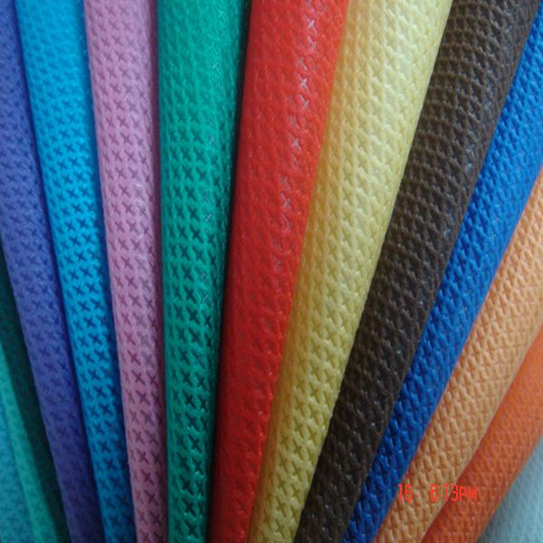 Buy Home Textile Material Polypropylene Spunbond Nonwoven