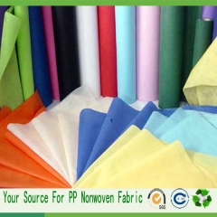 good quality spunbond nonwoven