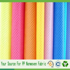 uses of non woven fabric
