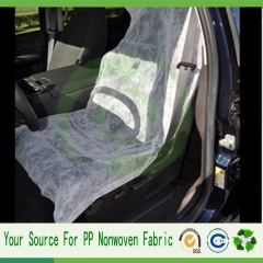 china manufacture  car seat cover