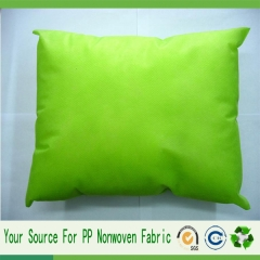 non woven fabric in china