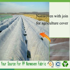 landscaping cover  fabric