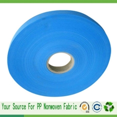 nonwoven fabric manufacturer