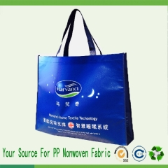 non-woven product