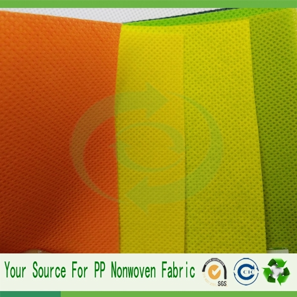 nonwoven fabric factory