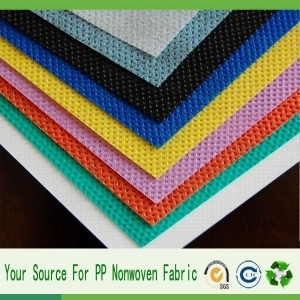 non woven polypropylene fabric wholesale