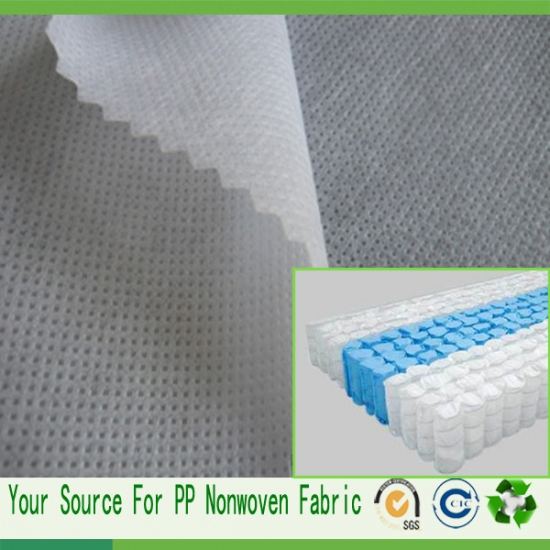 Buy China Supplier Sell Nonwoven Furniture Fabric For