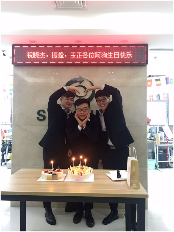 Happy Birthday to Our Sunshine Colleagues